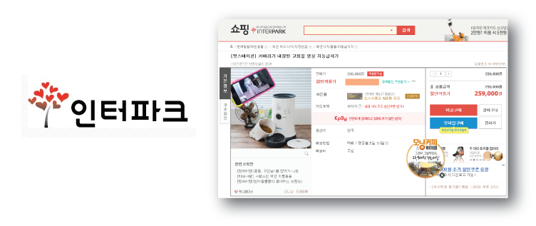 온라인-판매처-인터파크.png
