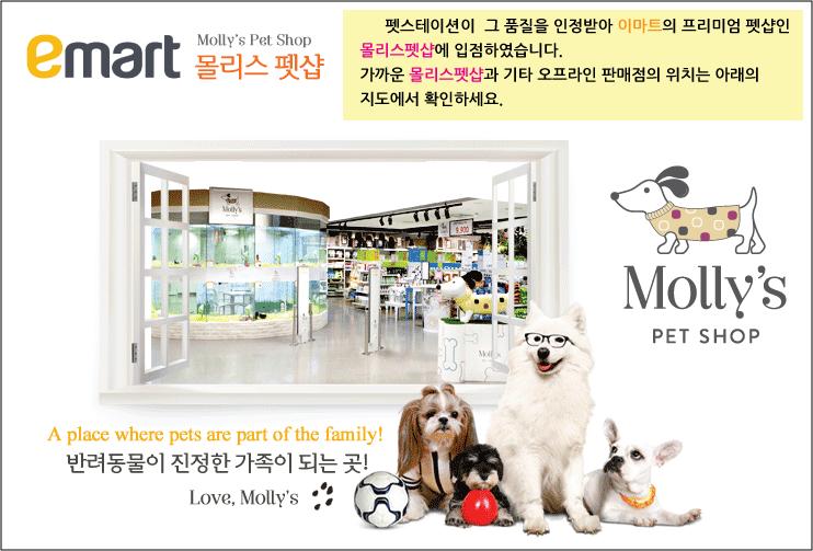전국판매점.png