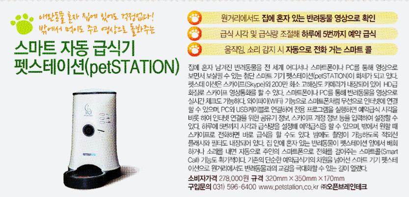 한겨레신문 2013.11.29자 광고-확대.PNG